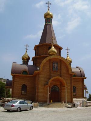 Inmigraci n una oportunidad la iglesia ortodoxa rusa for Oficina extranjeria alicante