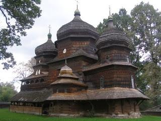 Дрогобич