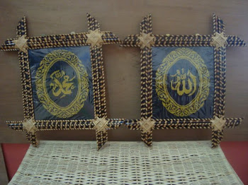 Frame Al-Quran (Allah n Muhammad)