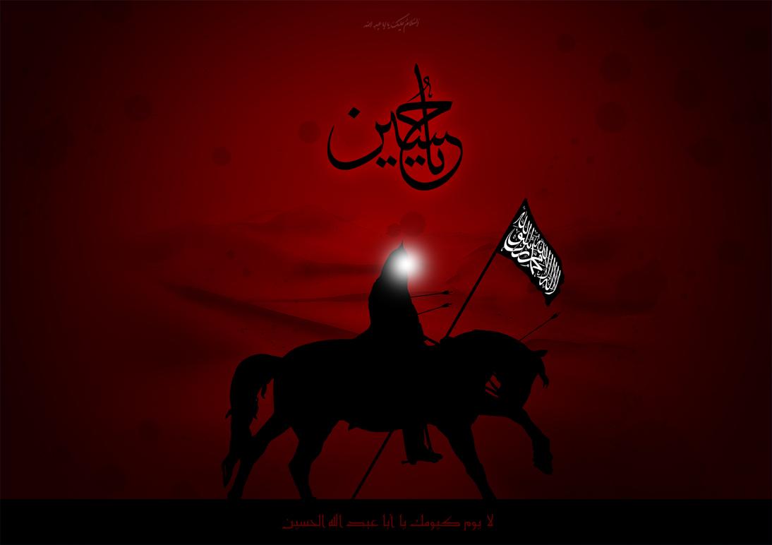 http://2.bp.blogspot.com/_8twSQKxvb3g/SwmJ6p_IeAI/AAAAAAAAAMQ/h7Zfh6-auwc/s1600/Ya_Hussain_Poster_2_by_moDesignz.jpg