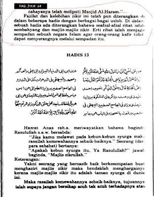 Bahaya Syirik 049 Kitab Fadhail Amal Kitab Utama Jama Ah Tabligh