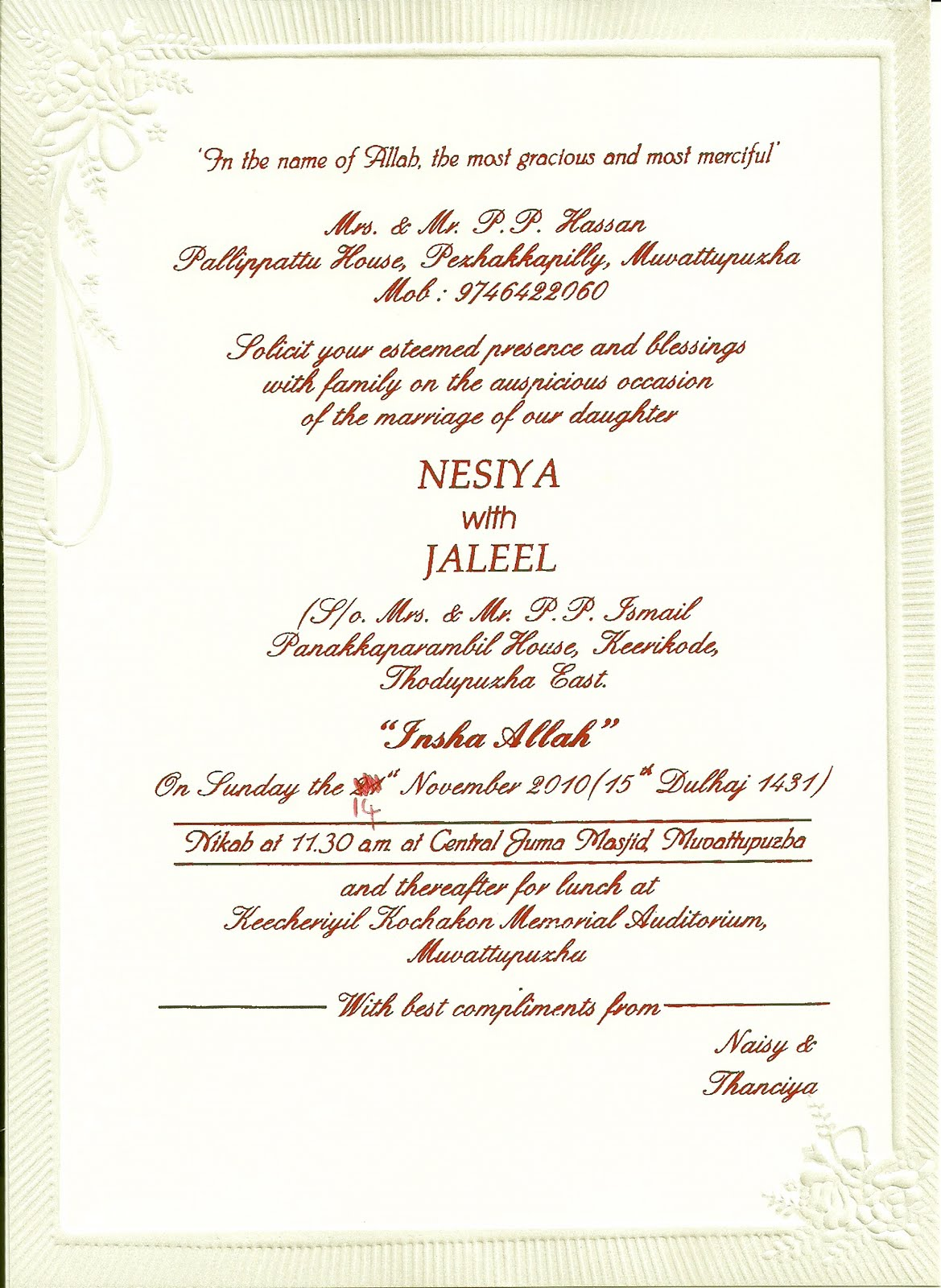 wedding invitations kerala style