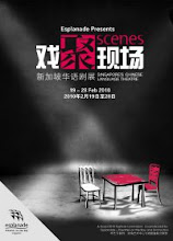 FESTIVAL 戏聚现场 新加坡华语剧展 SCENES Singapore's Chinese Language Theatre