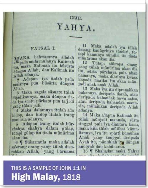 [malaybible1818.jpg]