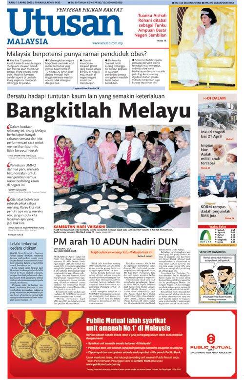 [Bangkitlah+Melayu.jpg]