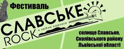 http://2.bp.blogspot.com/_8z-2uWk3AZc/SGJ5ImBXnsI/AAAAAAAAAtY/_4sMWoIJjM4/s400/slavs.jpg