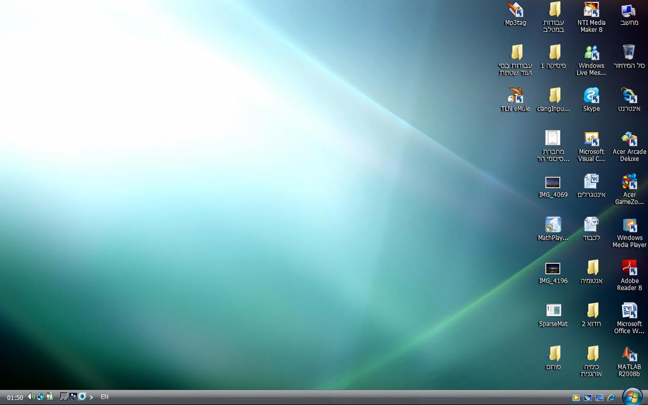 Windows Vista Desktop Icons in windows vista areWindows Vista Default Desktop