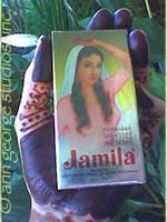 2009 Jamila Henna Powder
