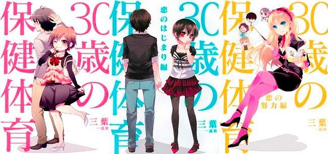 hentai manga sexo: