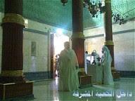 Ruang Dalam Kaabah