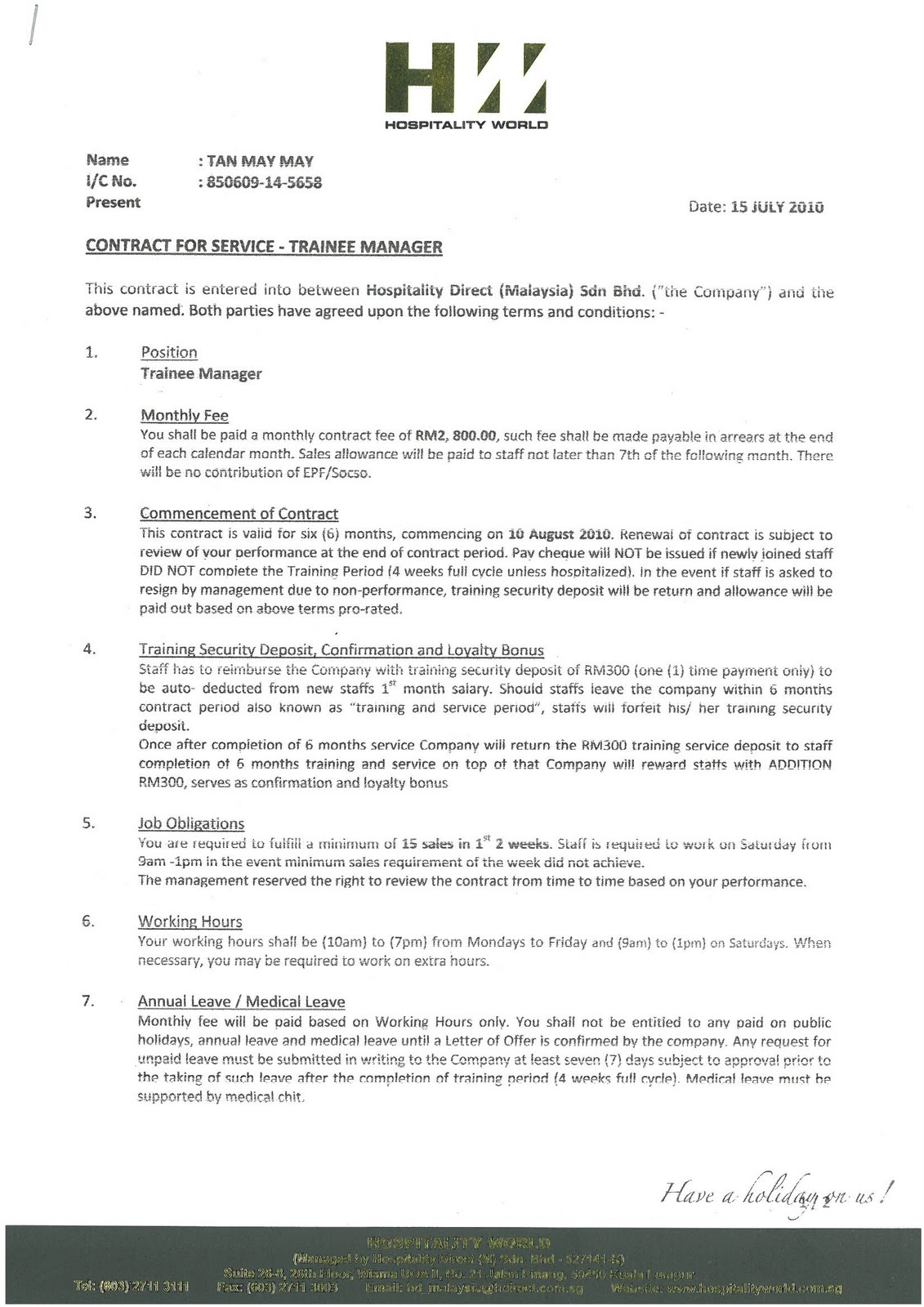 Administrative Assistant Cover Letter No Prior Experience