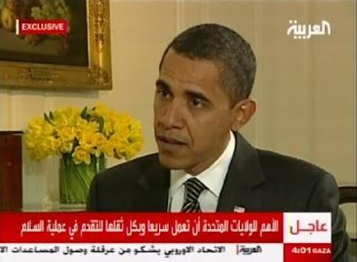 President Obama contracts swine flu