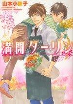 [Fevereiro] Mangas mais vendidos Mankai