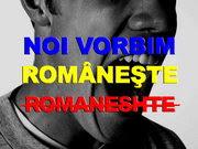 Vorbim Româneşte