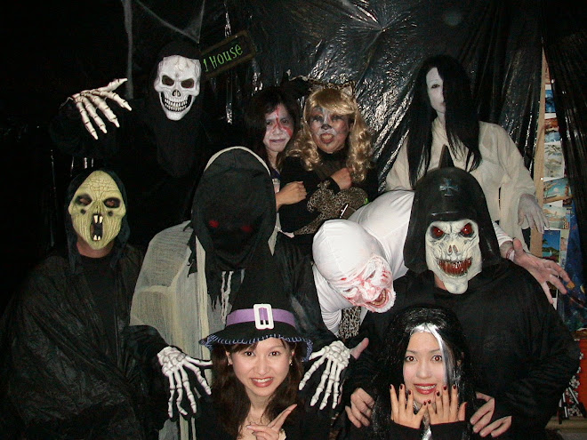 2008 Haunted House Crew