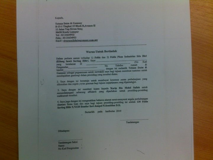 PSSGM GELANGGANG CIKGU AHMAD LAZIM KG SG RAPAT