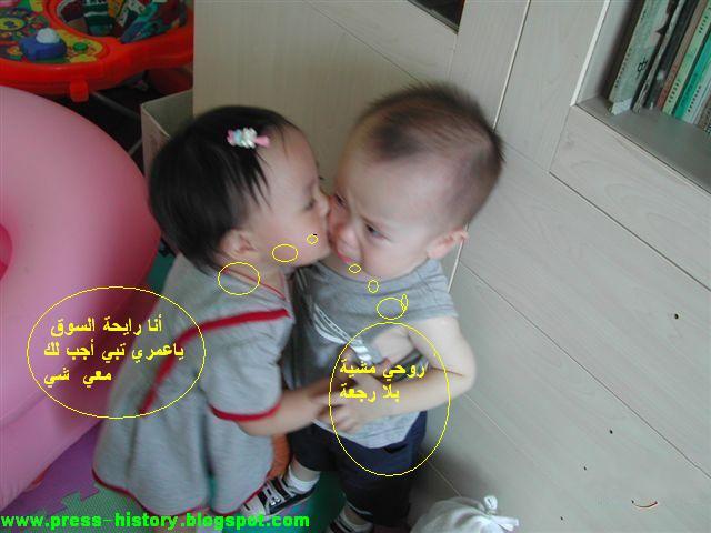 """حوار بين زوجين عن الراتب  الشهرية """"الله يعينك""""  هههههههههه"""