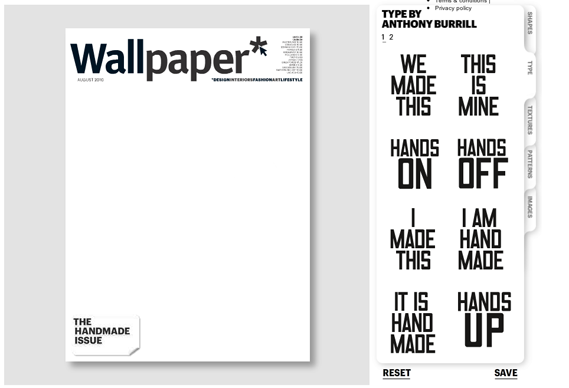 thousandyardstares wallpaper hand made cover