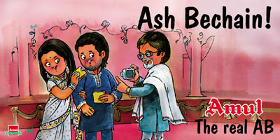Amul Butter Ash and Abhishekh