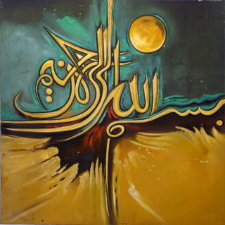 sofi share: Kaligrafi