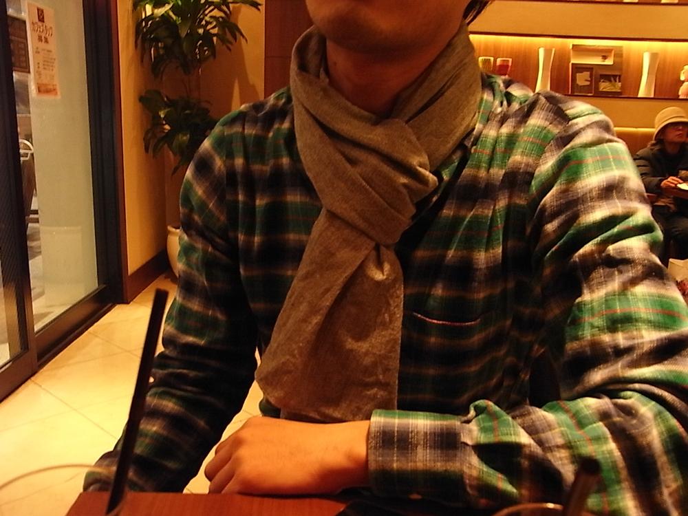 gitman hill-side scarf