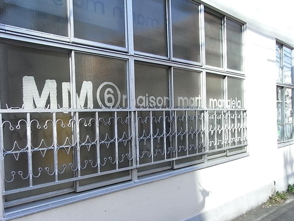 Maison Martin Margiela Ebisu Tokyo