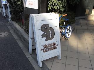 Standard California Tokyo