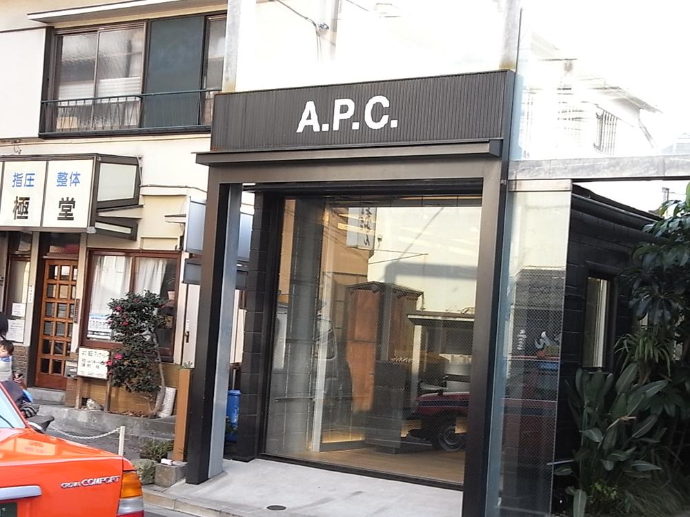 A.P.C. Tokyo