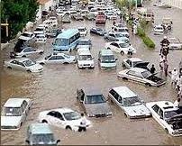 Peristiwa Tsunami