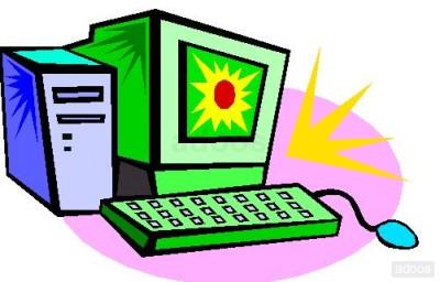 [computador]