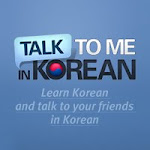 Talk to Me in Korean