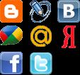 русские социальные кнопки