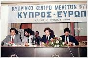 Κύπρος - Ευρώπη