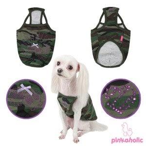 Accesorios para perros moda camuflaje para nuestras mascotas for Accesorios para mascotas
