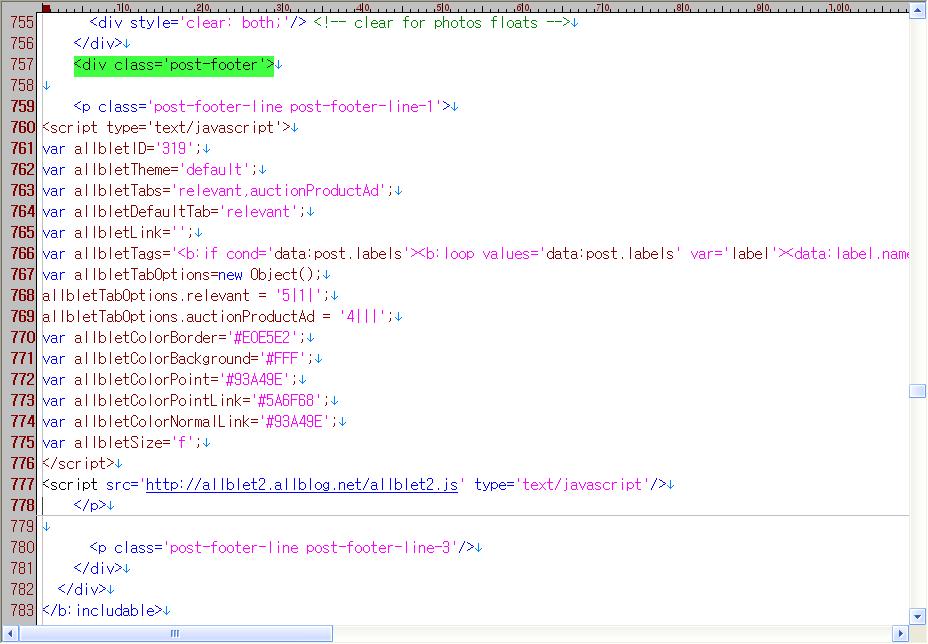 [allblet_code.png]