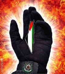 ستعود فلسطين وأقسم