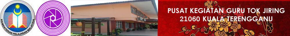 Pusat Kegiatan Guru Tok Jiring