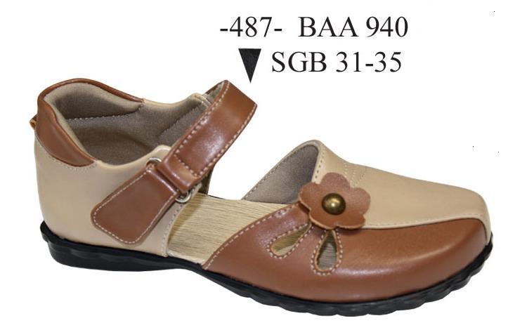 Sepatu Anak Model 487B