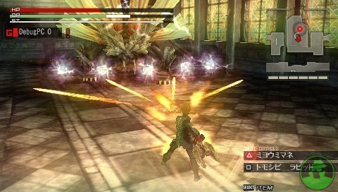 Posted by Games Port at 00 42God Eater 2 Psp English Patch