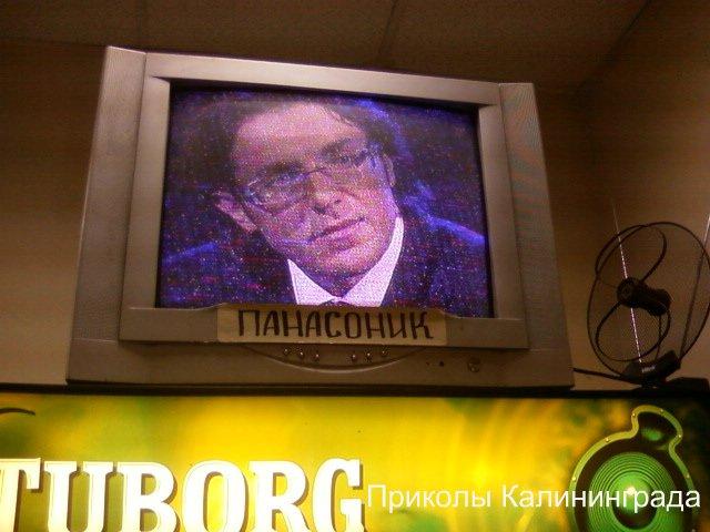 Телевизор Панасоник - Panasonic
