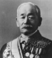 Jigoro Kano, deu origem ao Judô