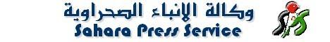 Agencia Sahara Press Service