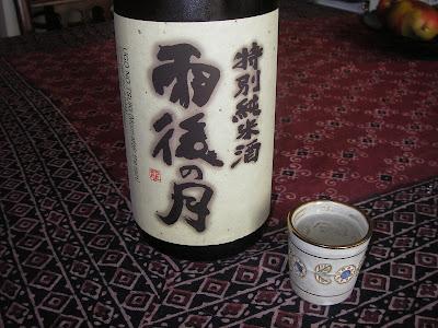 ugo no tsuki