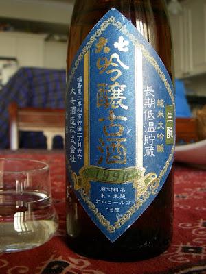 1990 Daishichi Ginjo Koshu