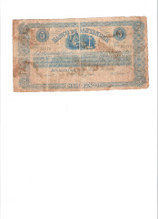 billete banco de santander 1873