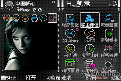 S7even by sys nokia theme
