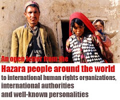 An open letter from the Hazara People around the world