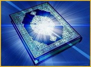 QuranFlash