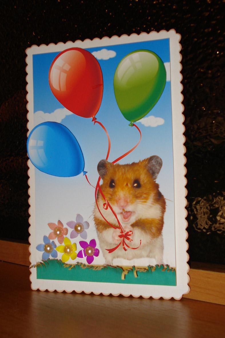 Красивые и необычные поздравления с днем рождения