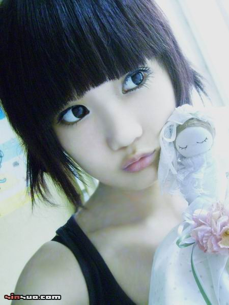 asian girl Emo haircuts  style really cool and it looks beautiful all